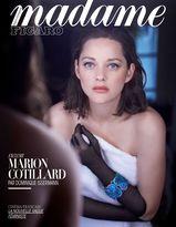 Madame Figaro du 19 mai 2017