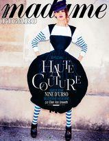 Madame Figaro du 07 août 2015