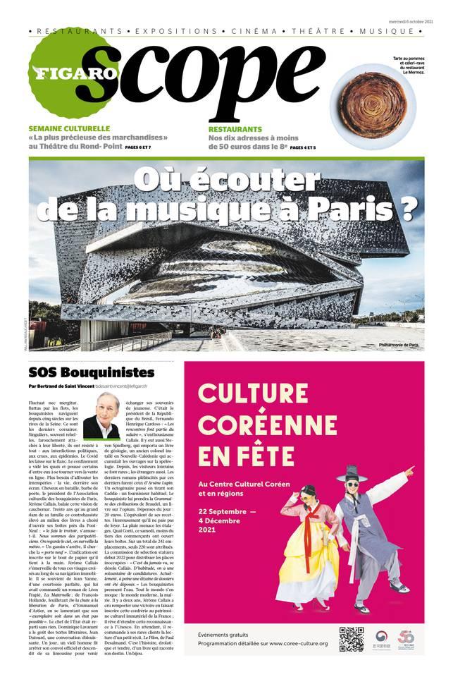 Le Figaroscope du 06 octobre 2021