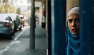 « THE REPORTS ON SARAH AND SALEEM », de Muayad Alayan, avec Maisa Abd Elhadi, Sivane Kretchner (2 h 07). En salle le 8 mai.