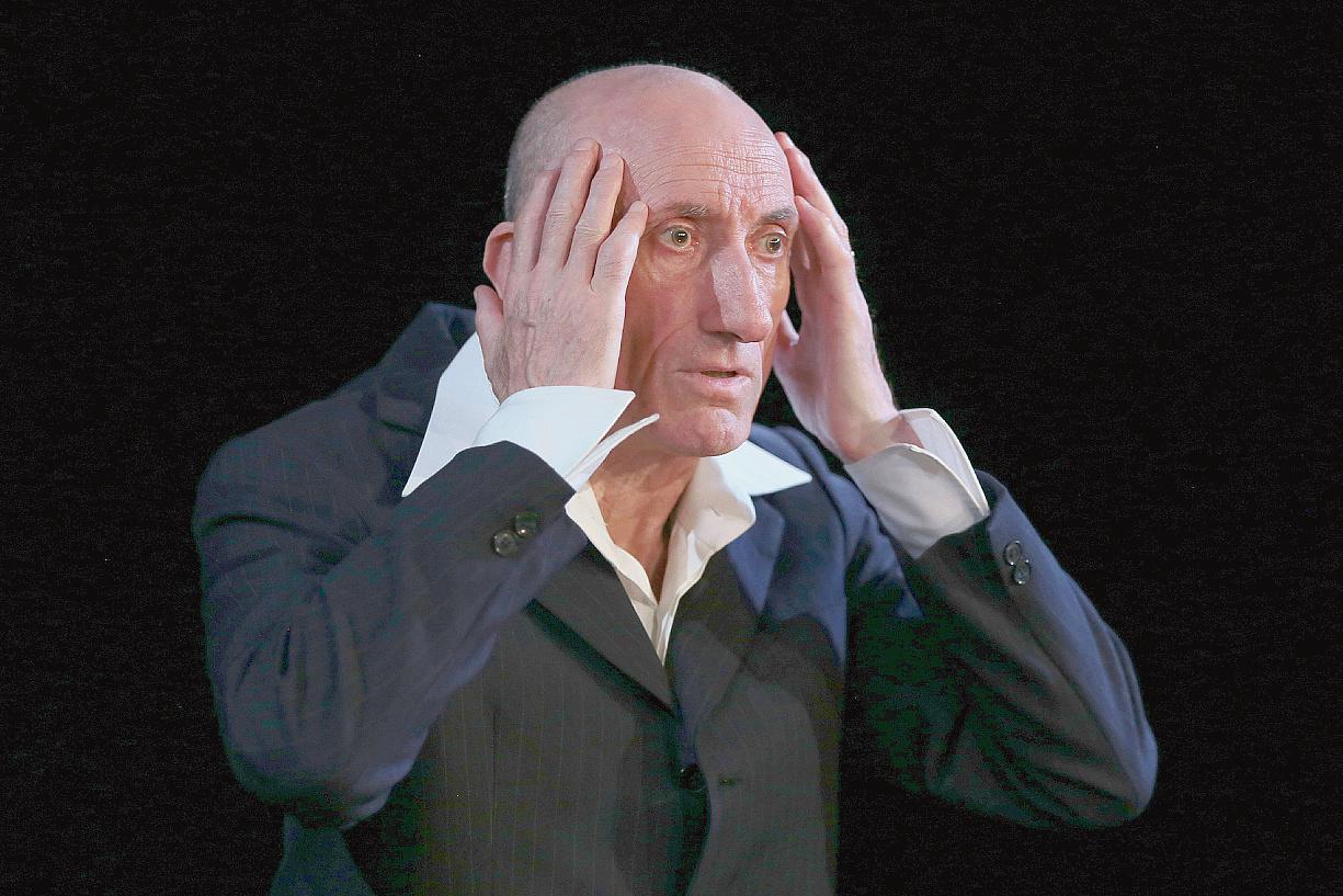 Didier Méreuze