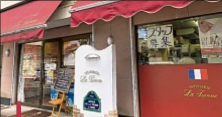 L.B., à Kumamoto