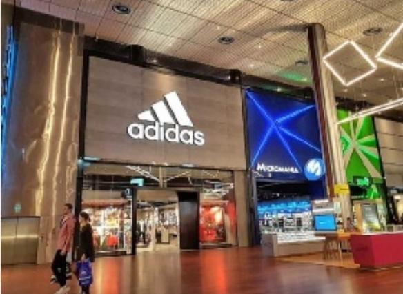 La boutique Adidas d'Euralille menacée de fermeture | SFR Presse