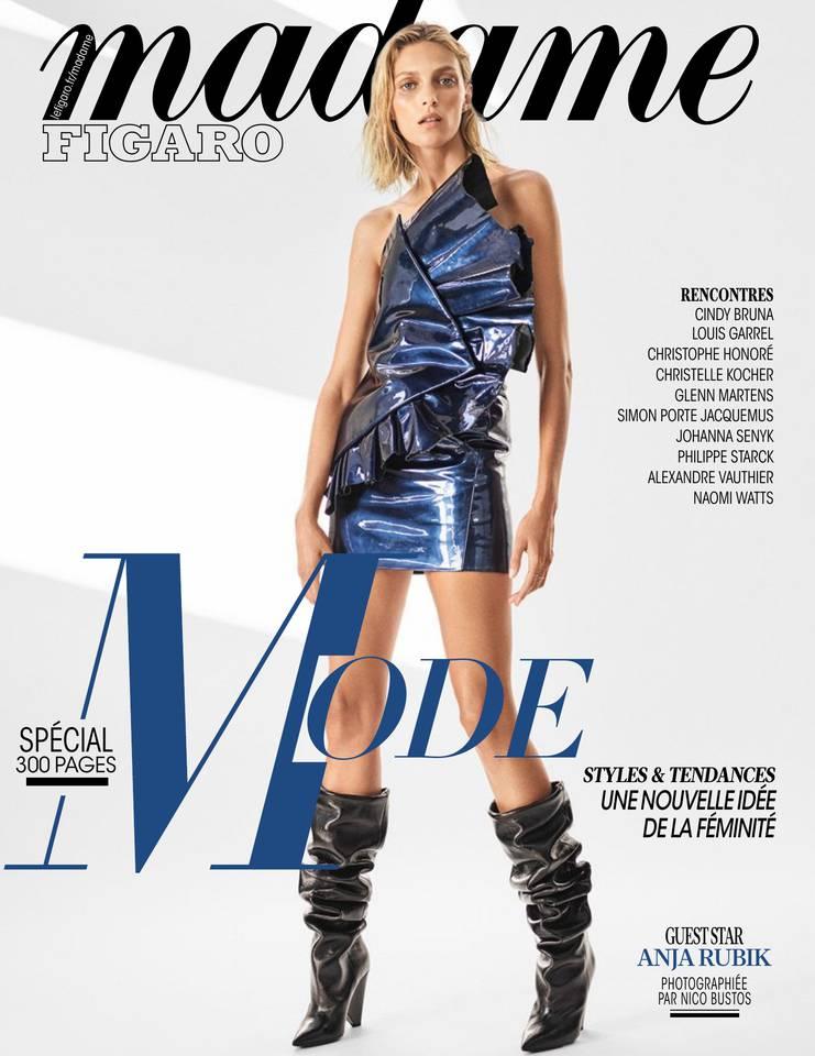 Madame Figaro du 25 août 2017 à télécharger sur iPad