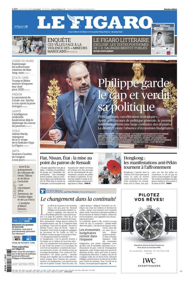 JOURNAL ENNAHAR ALGERIE TÉLÉCHARGER