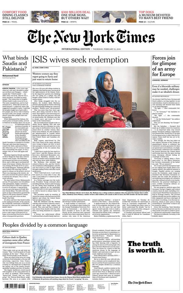Abonnement International NY Times Pas Cher avec le BOUQUET ePresse.fr