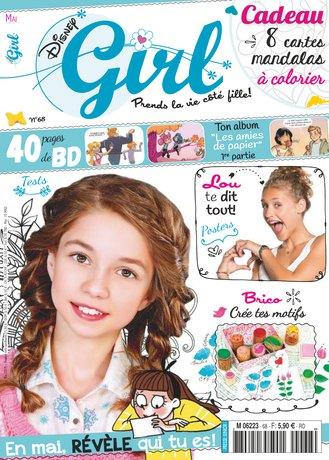 Disney Girl - 68 |