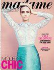 Madame Figaro - 31/07/2015  