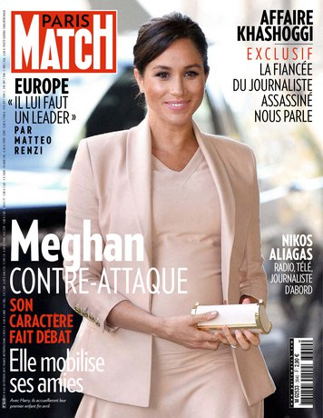 Paris Match - 3640 |